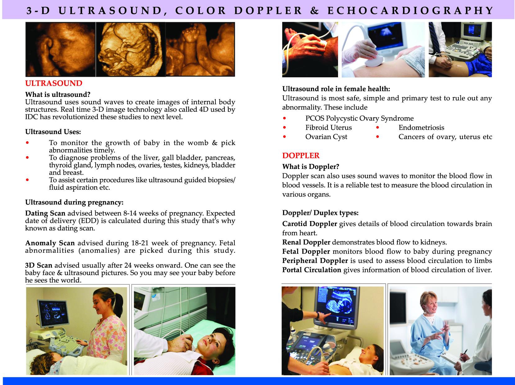 Islamabad Diagnostic Centre | Medical Lab & Diagnostic Imaging