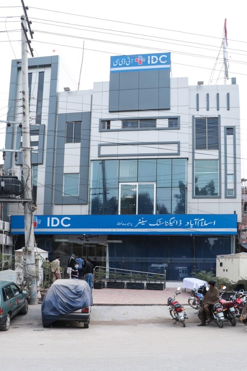 IDC Sahiwal – Best Diagnostic Center & Medical Centre in Pakistan ...